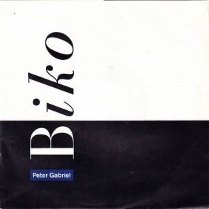 Peter Gabriel - Biko - Virgin - PGS6, Virgin - PGS 6