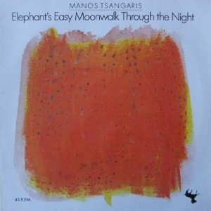 Manos Tsangaris - Elephant's Easy Moonwalk Through The Night - Exaudio - 4990 S