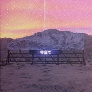 Arcade Fire - 今全て - Sonovox Records - 88985452431