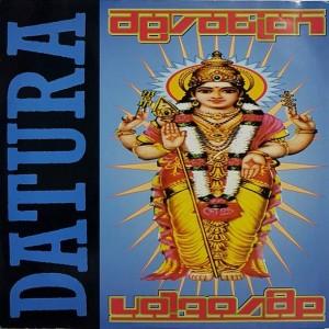 Datura - Devotion - Trance Records - LSD 013