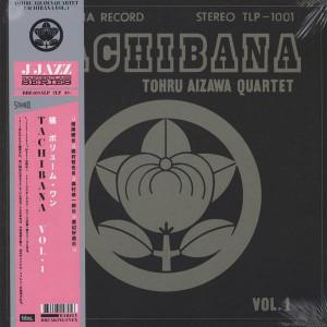 Tohru Aizawa Quartet - Tachibana - BBE Records - BBE469