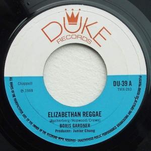 Boris Gardiner / Byron Lee And The Dragonaires - Elizabethan Reggae / Soul Serenade - Duke Records - DU-39