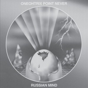 Oneohtrix Point Never - Russian Mind - Software - SFT 030, Mexican Summer - SFT 030