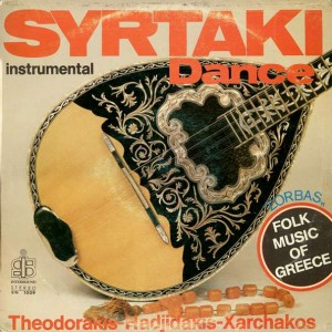 Various - Syrtaki Dance - Intersound - SIN 1009